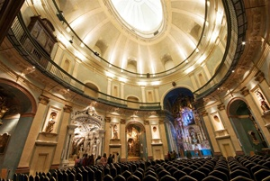 Imprescindibles de Cádiz Oratorio de San Felipe Cádiz