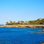 Playa Punta Negre