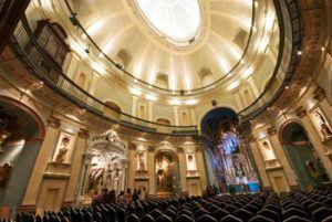 Inside the famous building Oratorio de San Felipe